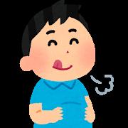 f:id:shimomura1205:20200508230629p:plain