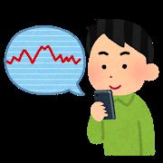 f:id:shimomura1205:20200521013545p:plain