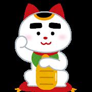 f:id:shimomura1205:20200526233011p:plain