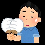 f:id:shimomura1205:20200810211245p:plain