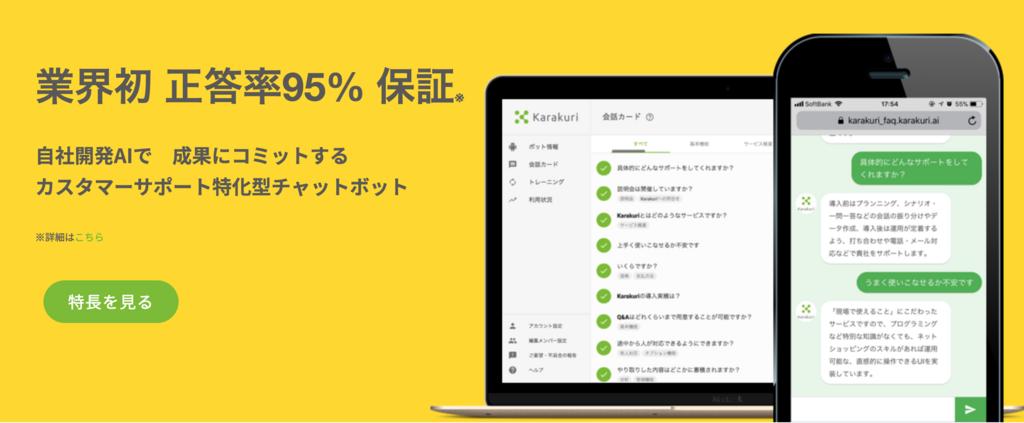 f:id:shimon-oda:20180607184258p:plain