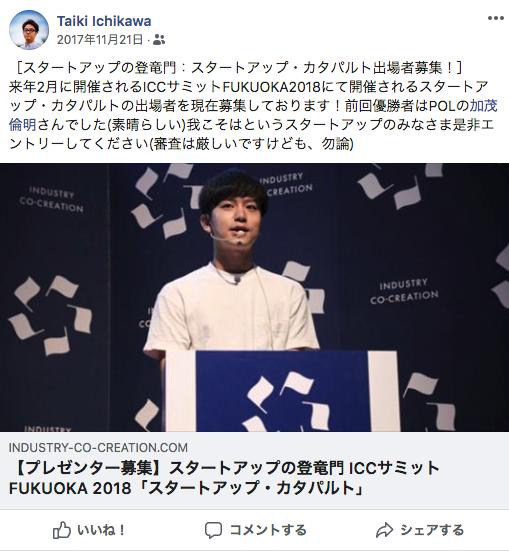 f:id:shimon-oda:20180622131541p:plain