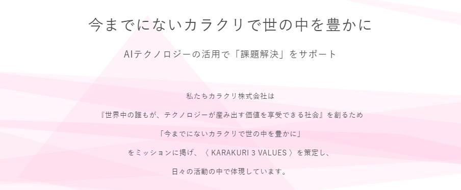 f:id:shimon-oda:20181001134145p:plain
