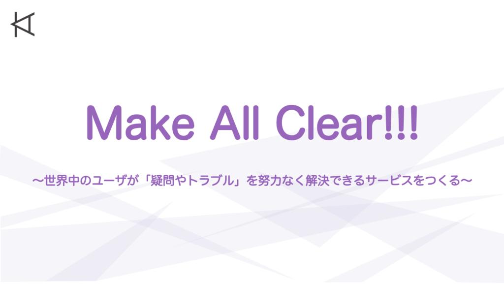 f:id:shimon-oda:20181217160819p:plain