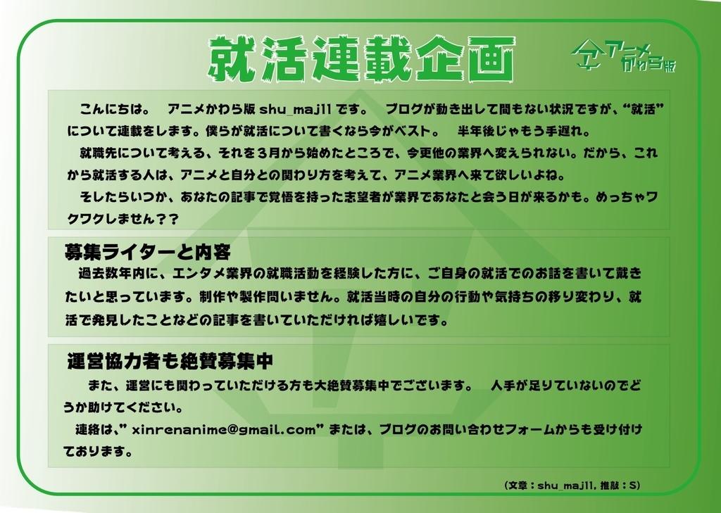 f:id:shimonmii:20180922144937j:plain