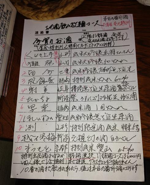 f:id:shimonof13:20140503210058p:plain