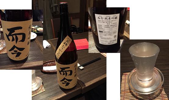 f:id:shimonof13:20150210124926p:plain