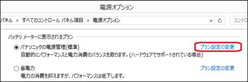 f:id:shimonof13:20150710191555p:plain