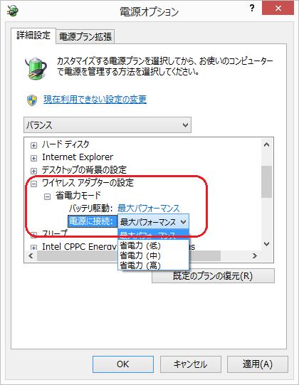 f:id:shimonof13:20150710191752p:plain