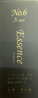f:id:shimonof13:20160915084909p:plain