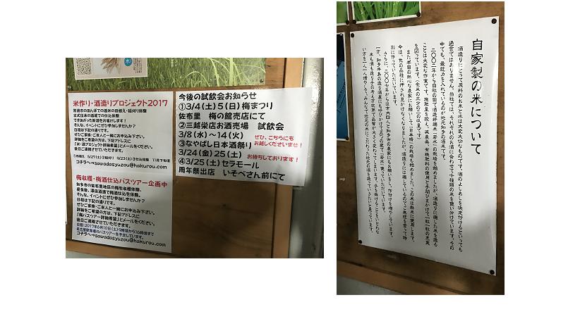 f:id:shimonof13:20170226212100p:plain