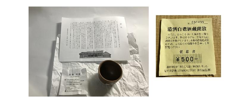 f:id:shimonof13:20170226212146p:plain