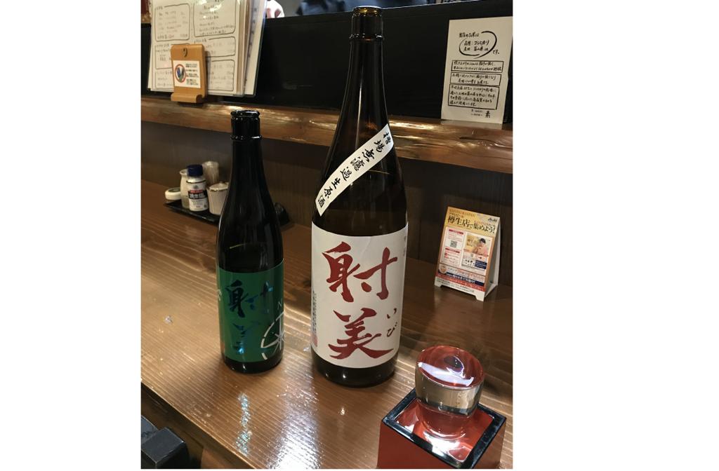 f:id:shimonof13:20180111213052p:plain