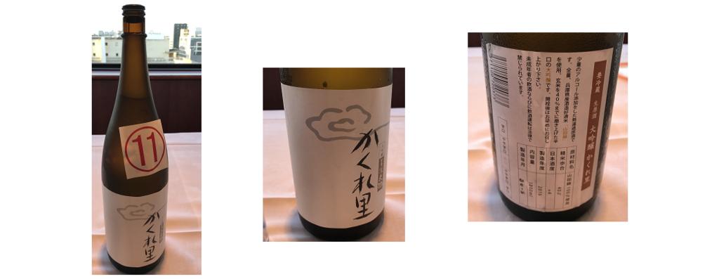 f:id:shimonof13:20180524223019p:plain