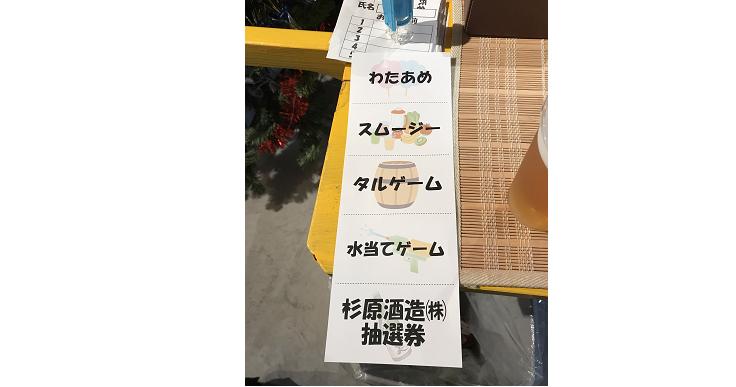 f:id:shimonof13:20180801223612p:plain