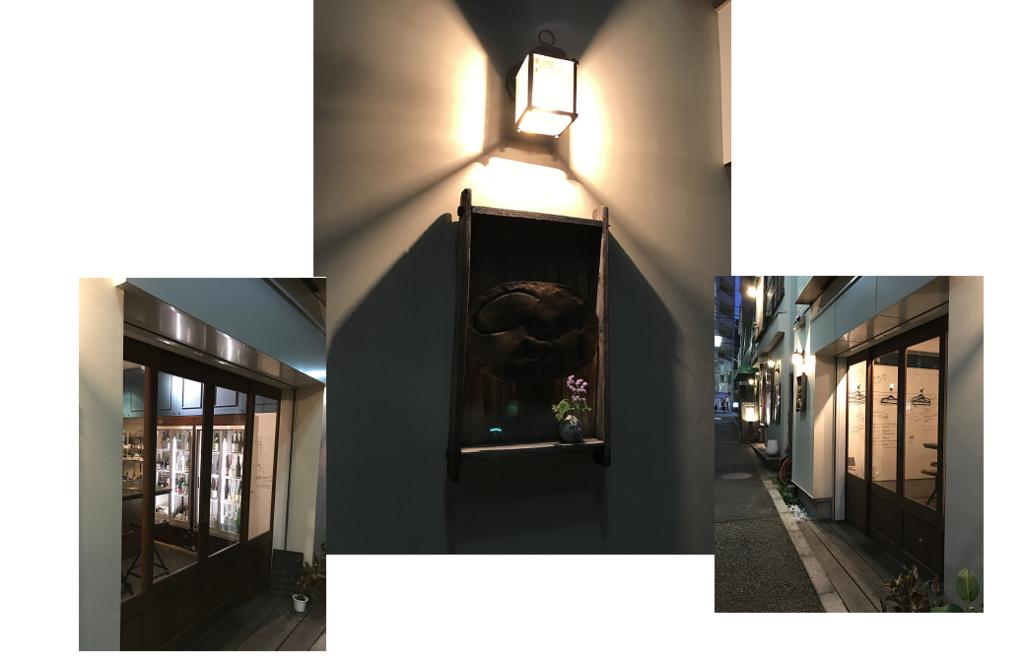 f:id:shimonof13:20180917205616p:plain