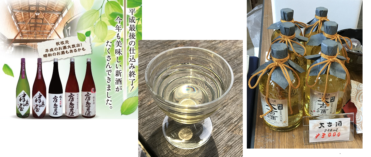 f:id:shimonof13:20190526213133p:plain