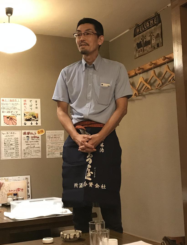 f:id:shimonof13:20190901221249p:plain