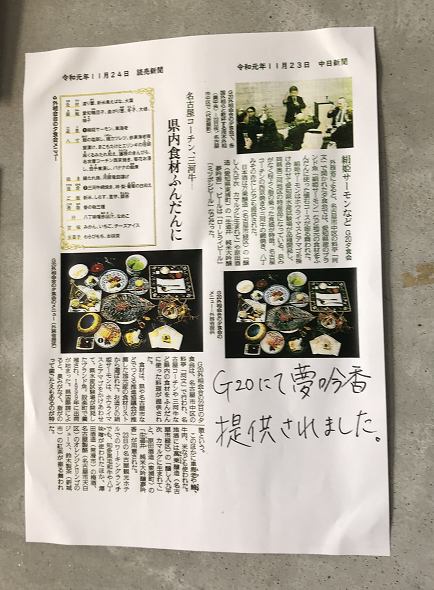 f:id:shimonof13:20191212205311p:plain
