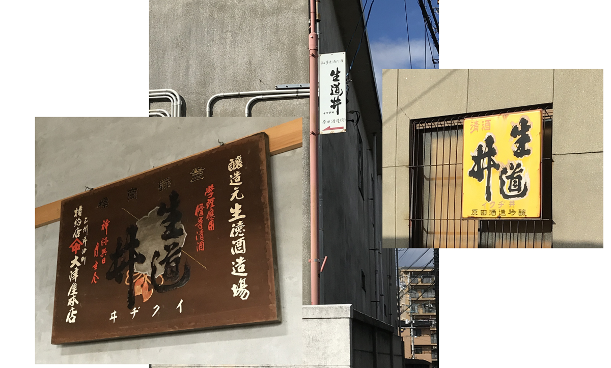 f:id:shimonof13:20200202211707p:plain