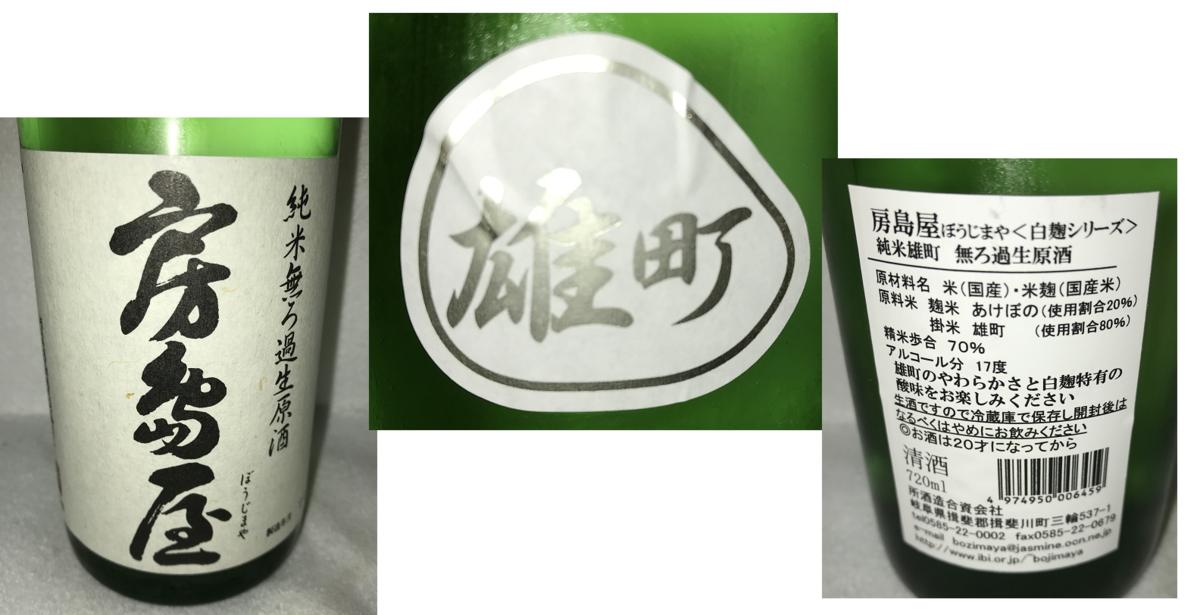 f:id:shimonof13:20200313173012p:plain