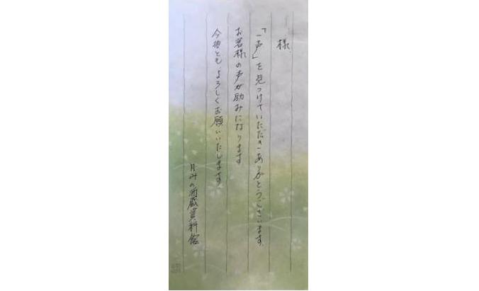 f:id:shimonof13:20201103161602p:plain