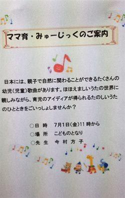 f:id:shimonoseki-kodomo:20160708225136j:plain