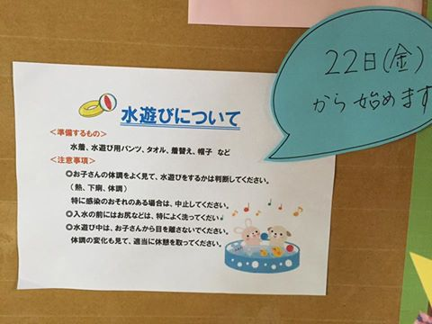 f:id:shimonoseki-kodomo:20160802093014j:plain
