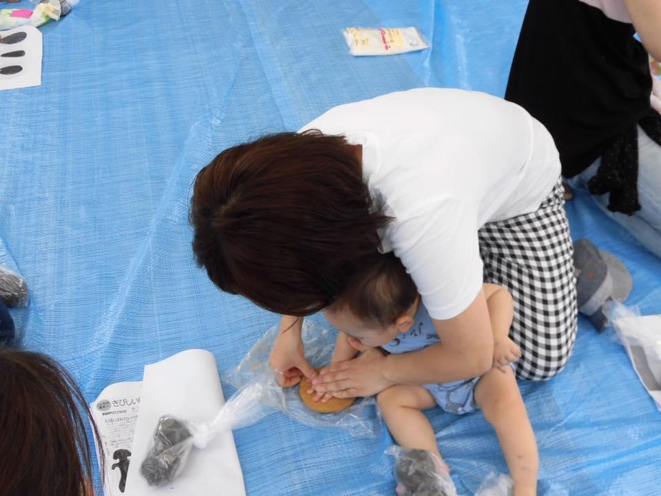 f:id:shimonoseki-kodomo:20160810110606j:plain