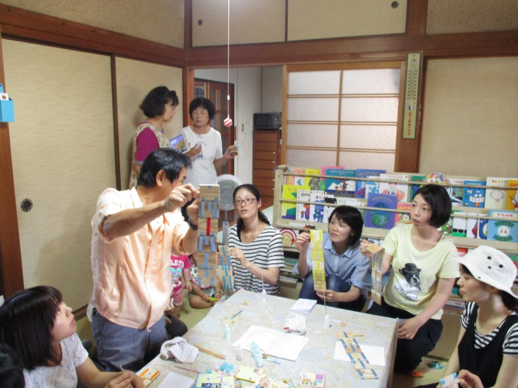 f:id:shimonoseki-kodomo:20160831114454j:plain