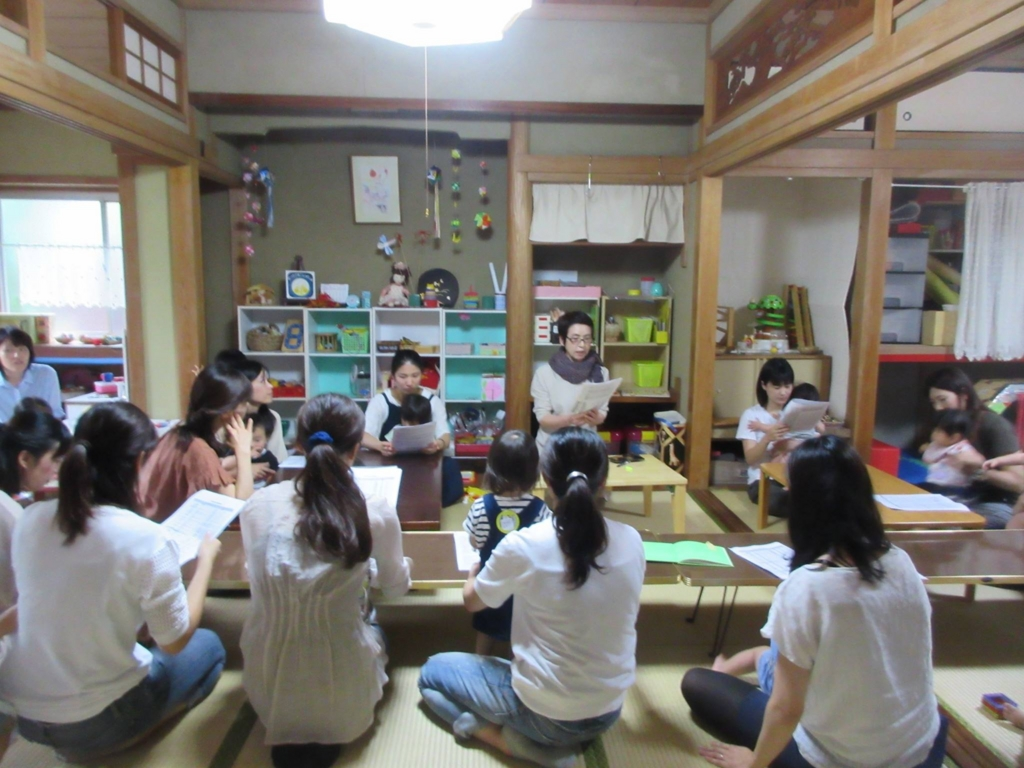 f:id:shimonoseki-kodomo:20160928130018j:plain