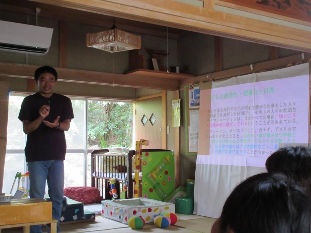 f:id:shimonoseki-kodomo:20161105174330j:plain