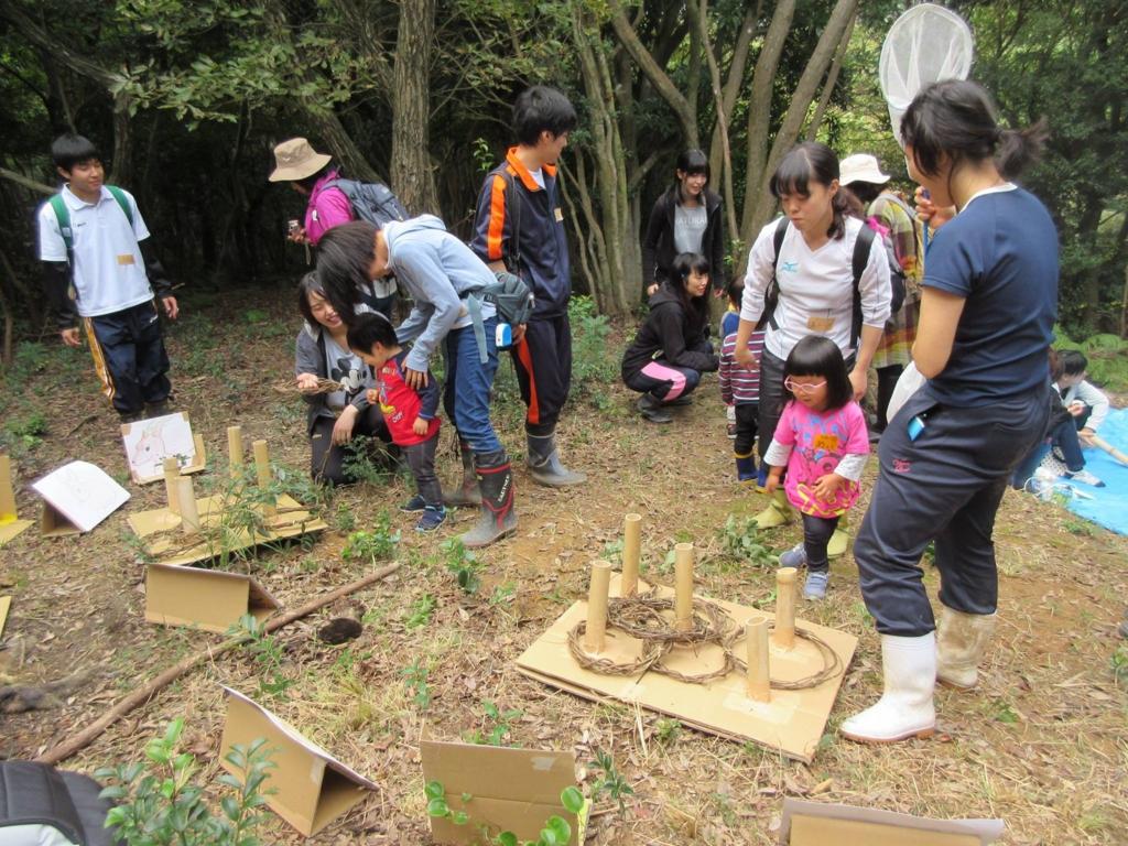 f:id:shimonoseki-kodomo:20161105175048j:plain