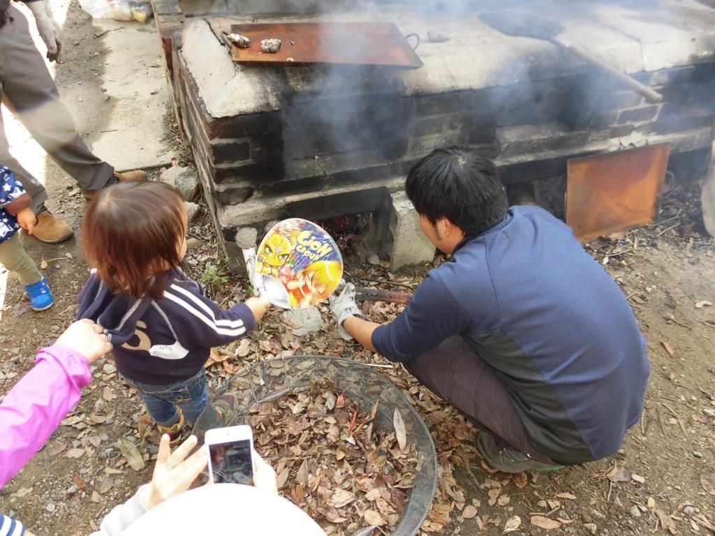 f:id:shimonoseki-kodomo:20161123222622j:plain