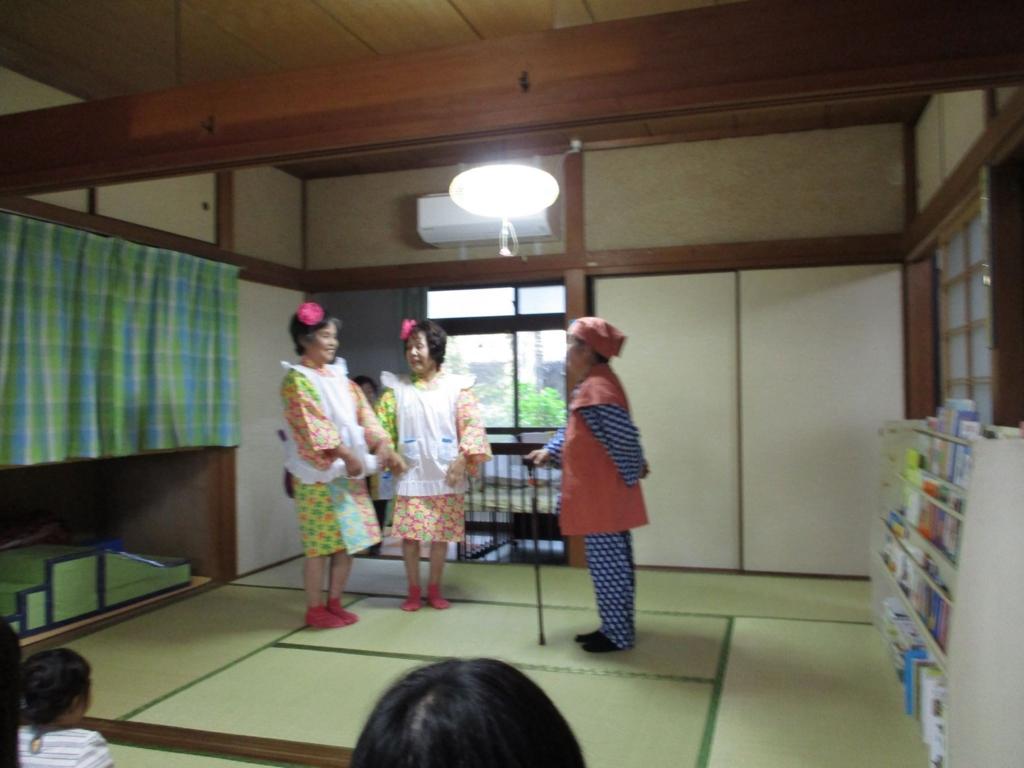 f:id:shimonoseki-kodomo:20161211164756j:plain