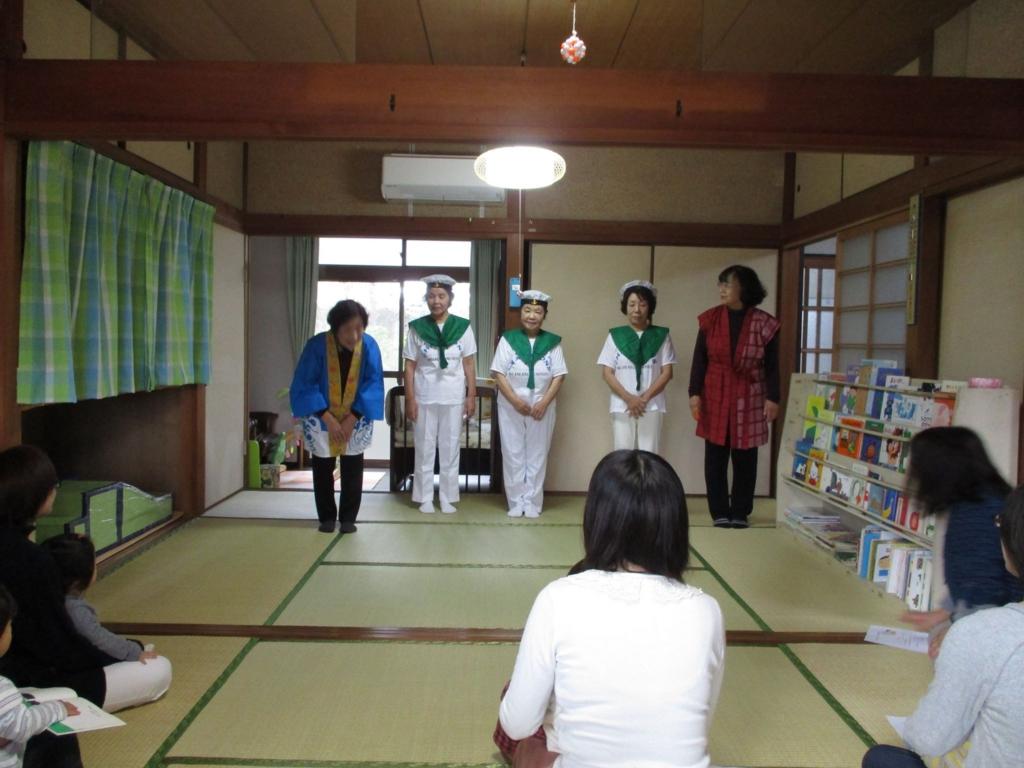 f:id:shimonoseki-kodomo:20161211164757j:plain