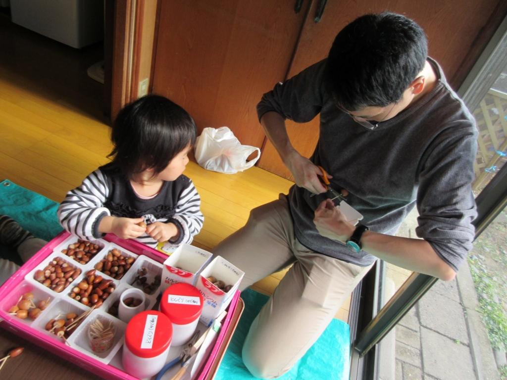 f:id:shimonoseki-kodomo:20161211164920j:plain