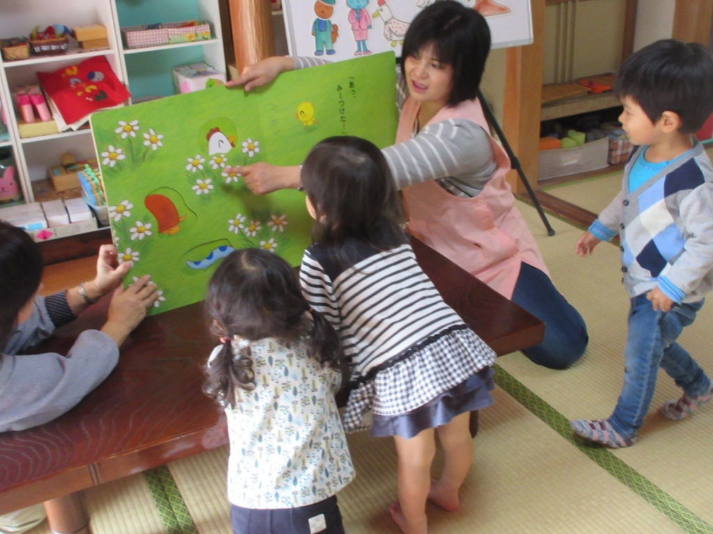 f:id:shimonoseki-kodomo:20161211164925j:plain