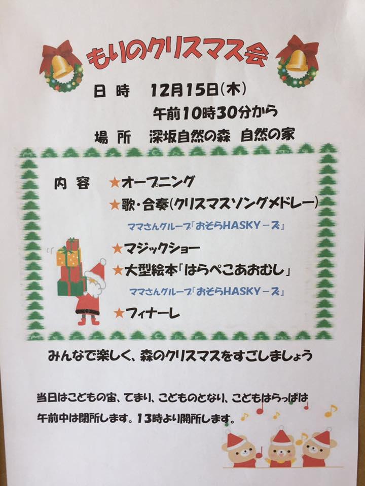 f:id:shimonoseki-kodomo:20170202231929j:plain