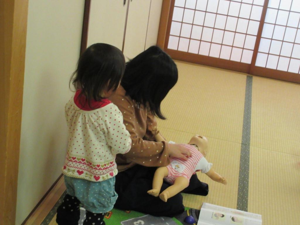 f:id:shimonoseki-kodomo:20170202232725j:plain