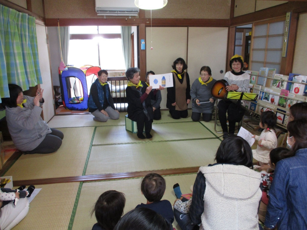 f:id:shimonoseki-kodomo:20170202232928j:plain