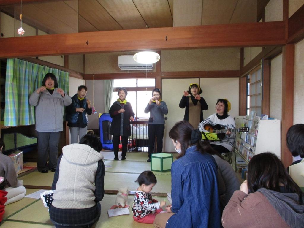 f:id:shimonoseki-kodomo:20170202232930j:plain