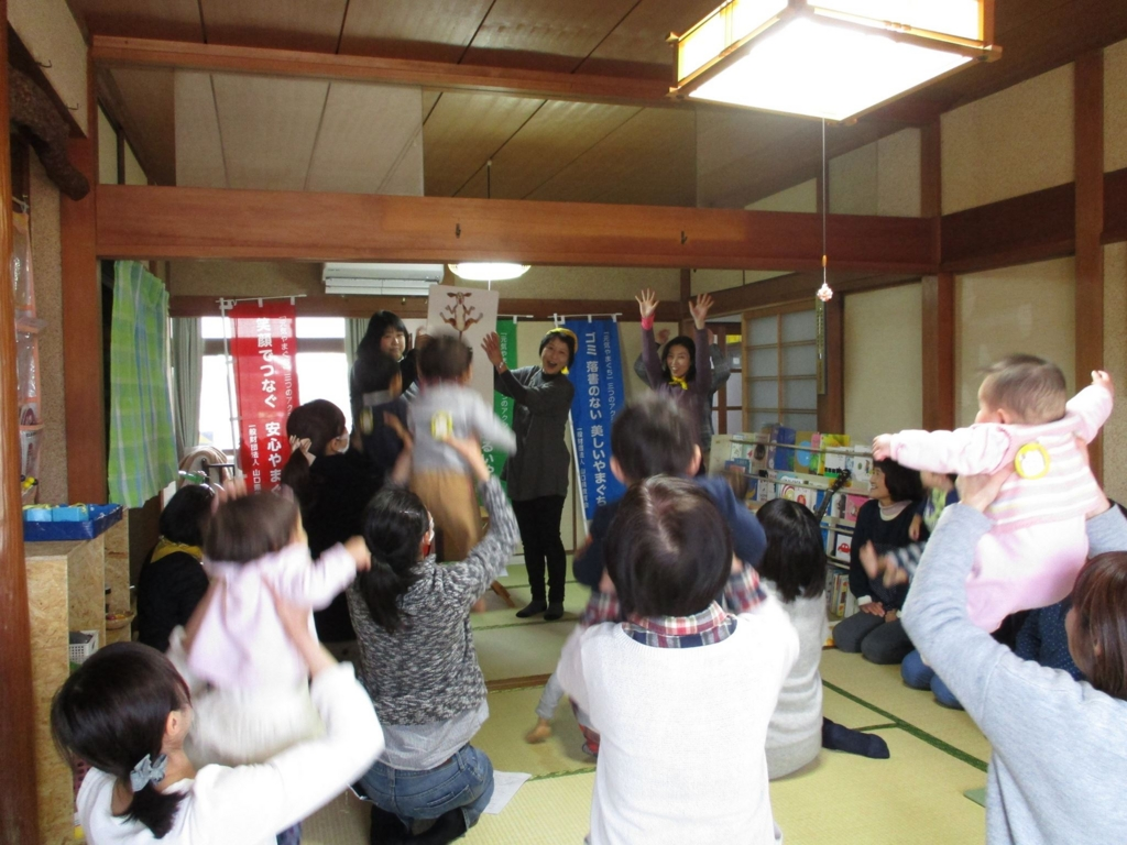 f:id:shimonoseki-kodomo:20170411130726j:plain