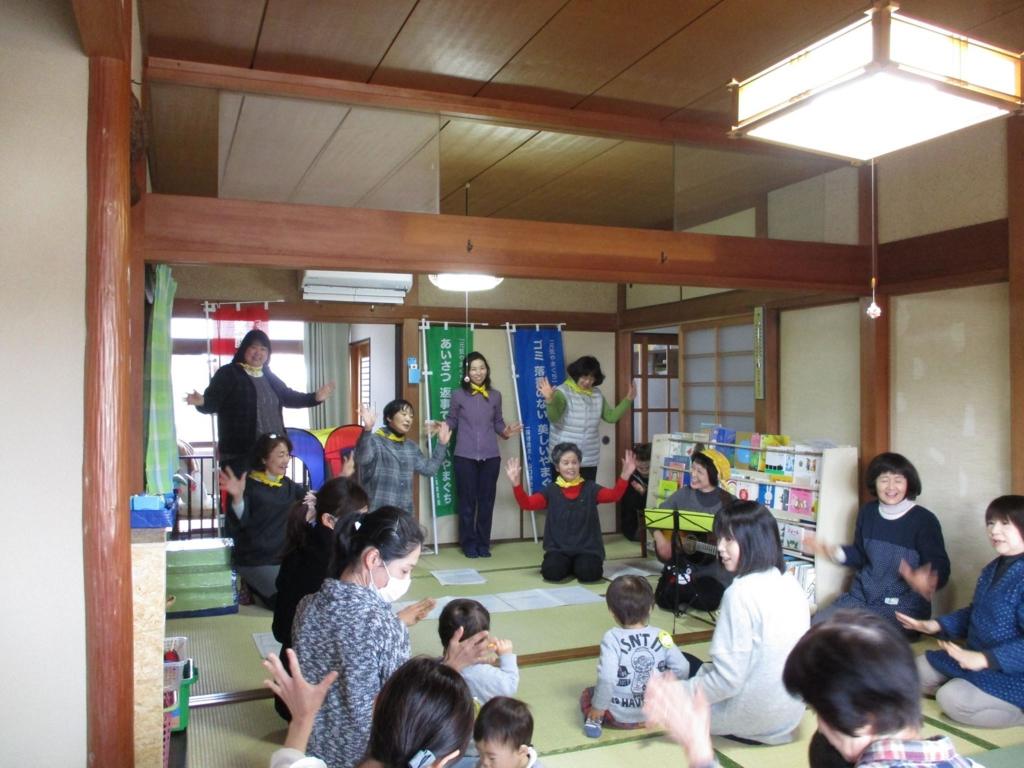 f:id:shimonoseki-kodomo:20170411130728j:plain