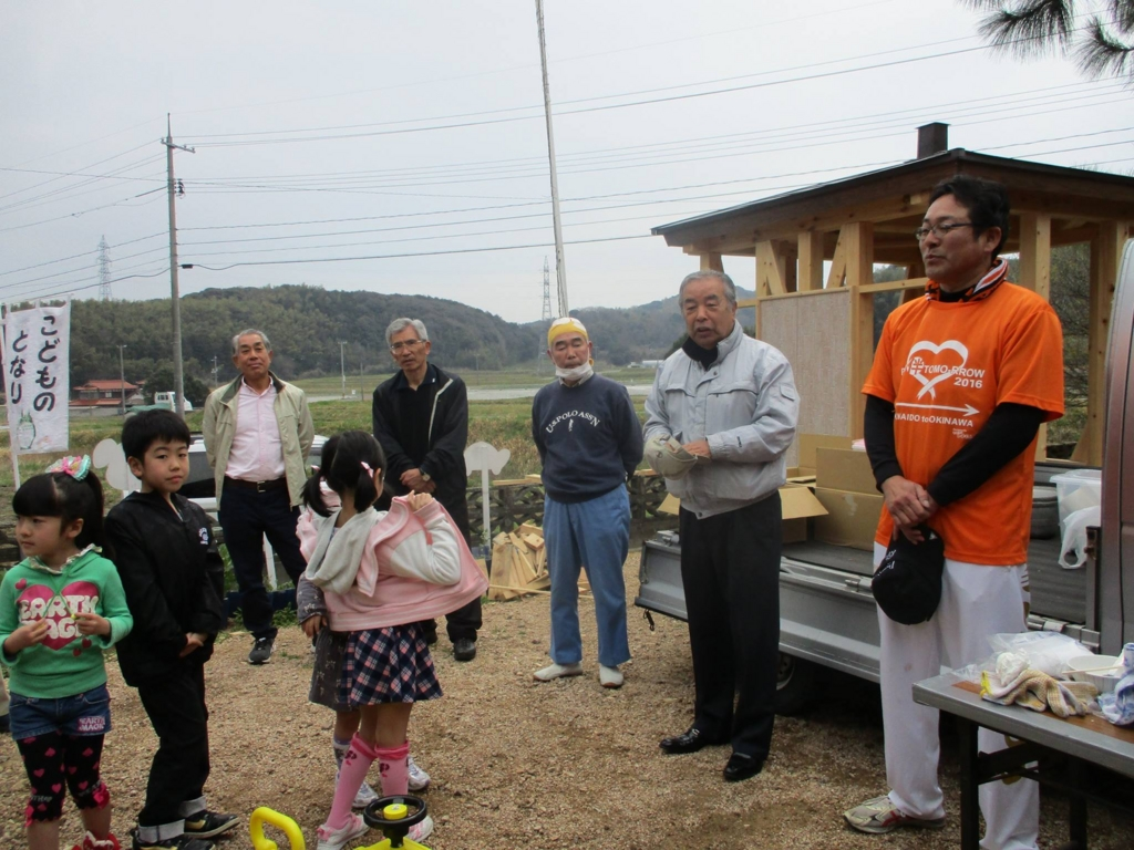 f:id:shimonoseki-kodomo:20170411133802j:plain