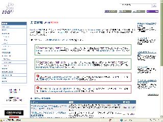 f:id:shimooka:20070418155901p:image