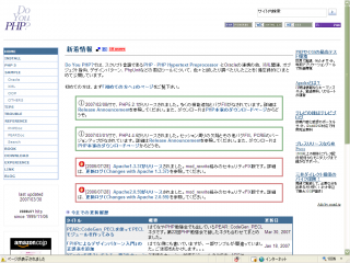 f:id:shimooka:20070418234538p:image