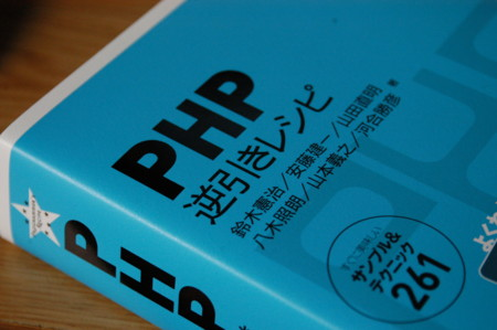 f:id:shimooka:20090704162754j:image