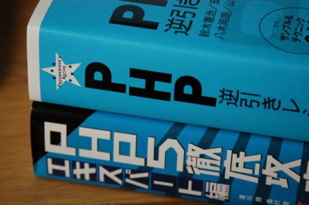 f:id:shimooka:20090704162839j:image