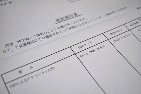f:id:shimooka:20100301154853j:image